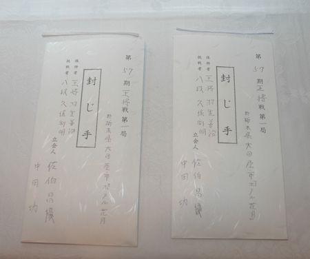 20080118_fujite11