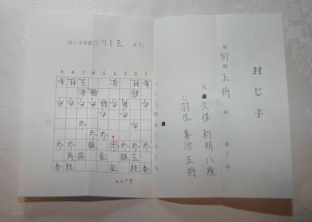 20080118_fujite13