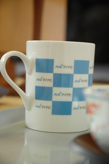 20080917_cup1