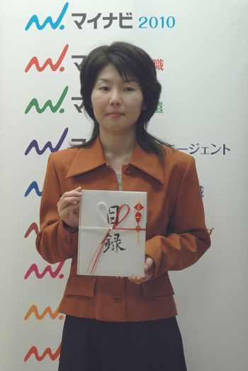 20080917_simizu6