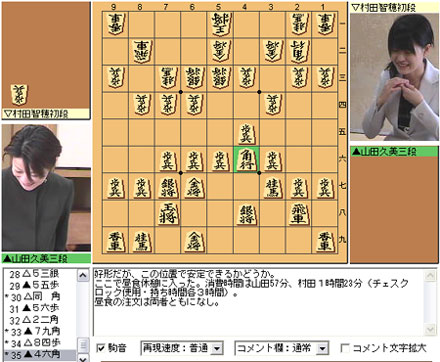 Yamadamurata_35_2