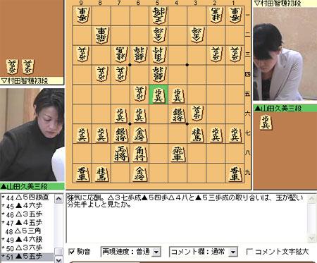Yamadamurata_51