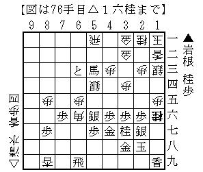 090209_76