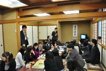 20090309_hikaeshitsu9